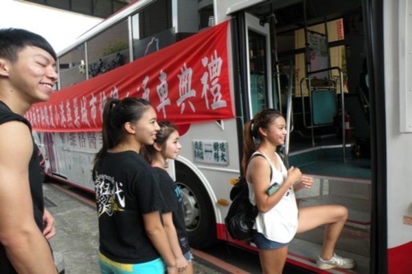 One-Ticket Access on Cultural and Sightseeing Buses