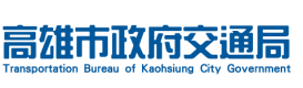 Transportation Bureau,Kaohsiung City Government