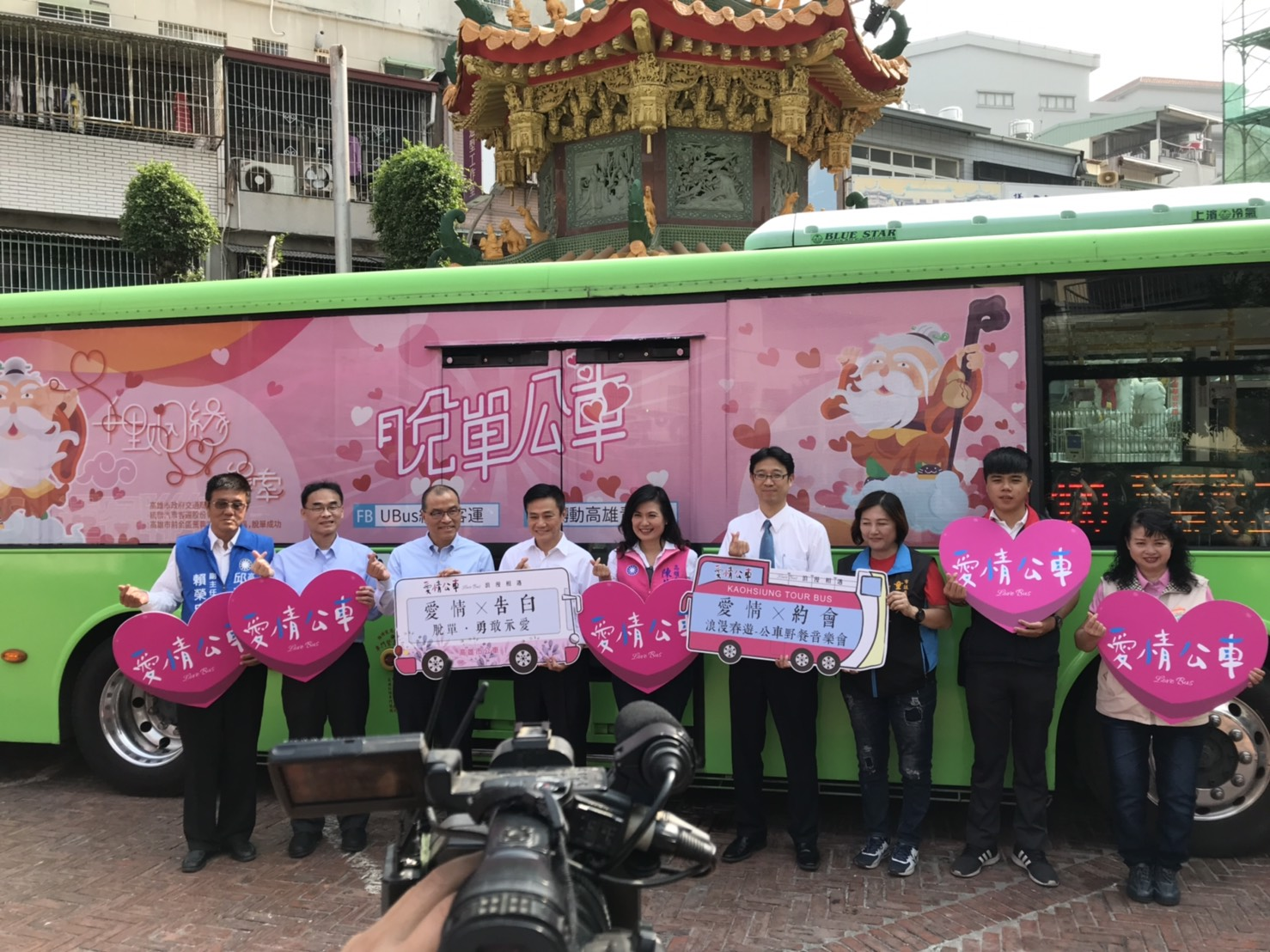 Romantic Encounters on the Love Bus: The God of Love-Themed Bus will ensure singles to get a perfect score in their love life_3