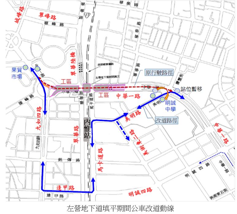 Zuoying Underpass Closed for Works from April 14, 2019_2